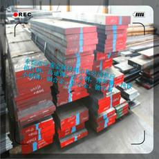 供应NAK80模具钢板材NAK80耐蚀性能模具钢NAK80淬透性能模具NAK80模具钢圆钢成分