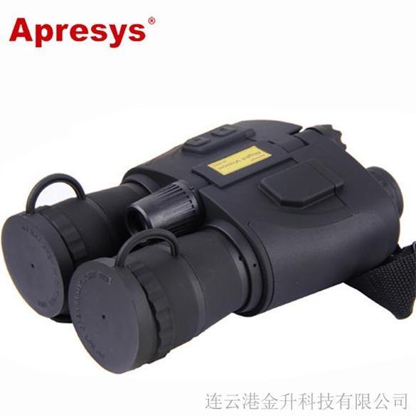 艾普瑞29-0550夜视仪双筒望远镜