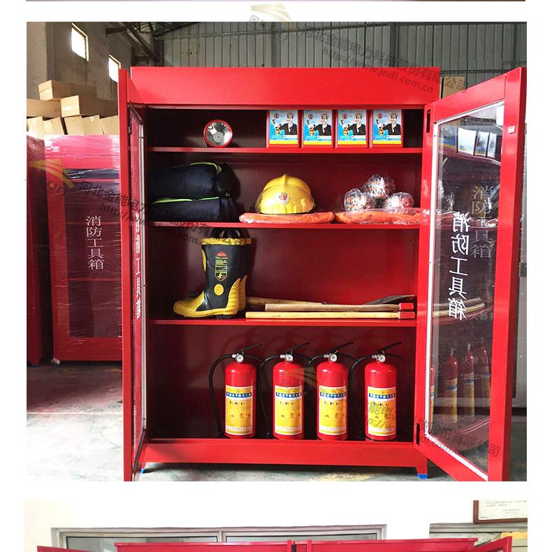 金能JN-DLL 河北消防柜供应 优质消防柜供应厂家直销