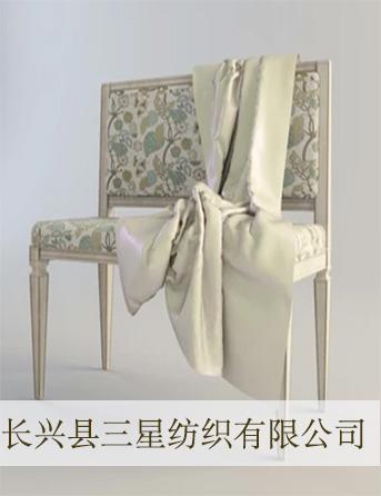 长兴东达纺织有限公司
