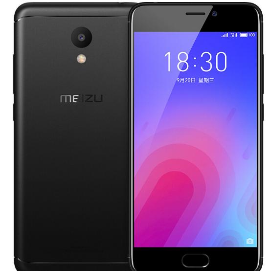 供应 新品Meizu魅族 魅蓝6 全网通4G移动联通电信4G 5.2寸智能手机
