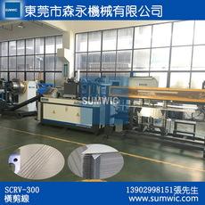 变压器铁芯斜剪线广东变压器叠片铁芯横剪机供应商
