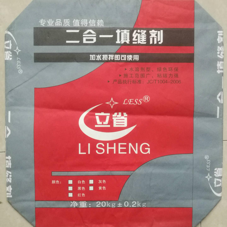 实地工厂定做纸塑阀口袋 专业批发化工建材 三层纸袋