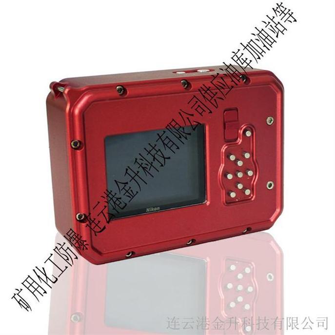 矿用化工防爆数码相机ZBS1900