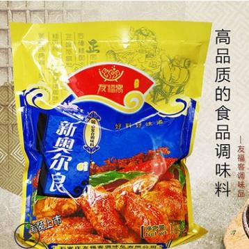 批發新奧爾良KFC燒烤腌制料 烤雞腿雞翅炸雞柳排粉腌料1kg一袋 一箱20袋