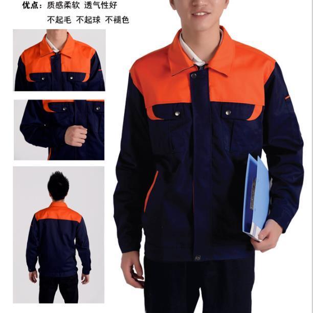 供应 C100涤棉加厚纱卡(精品)套装工作服藏青橘色拼接