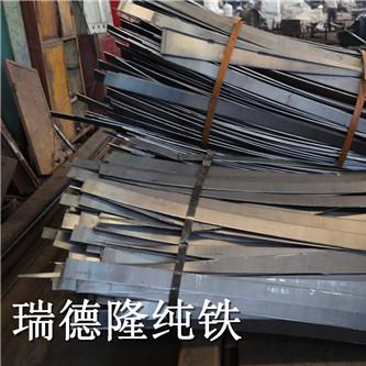 浙江炉料纯铁 不锈钢的精密铸造炉料