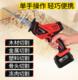 供应 充电式锂电往复锯马刀锯家用小型迷你电锯户外手提伐木