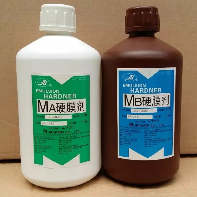厂家批发大桶高浓度脱膜粉