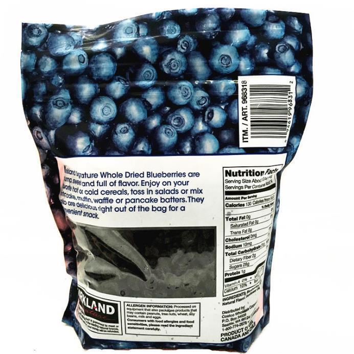 供應 美國進口Kirkland Signature科克蘭藍莓干567g果干果脯蜜餞