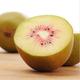贵州绥阳红阳红心猕猴桃 现摘现发有机新鲜奇异果单果60~70g5斤装猕猴桃之父推荐