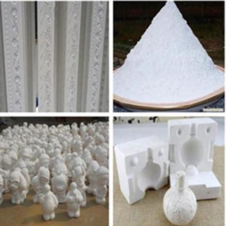 模具石膏粉生產廠家價格
