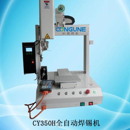 长粤CY-350H全自动焊锡机全自动点胶机视觉智能点漆机