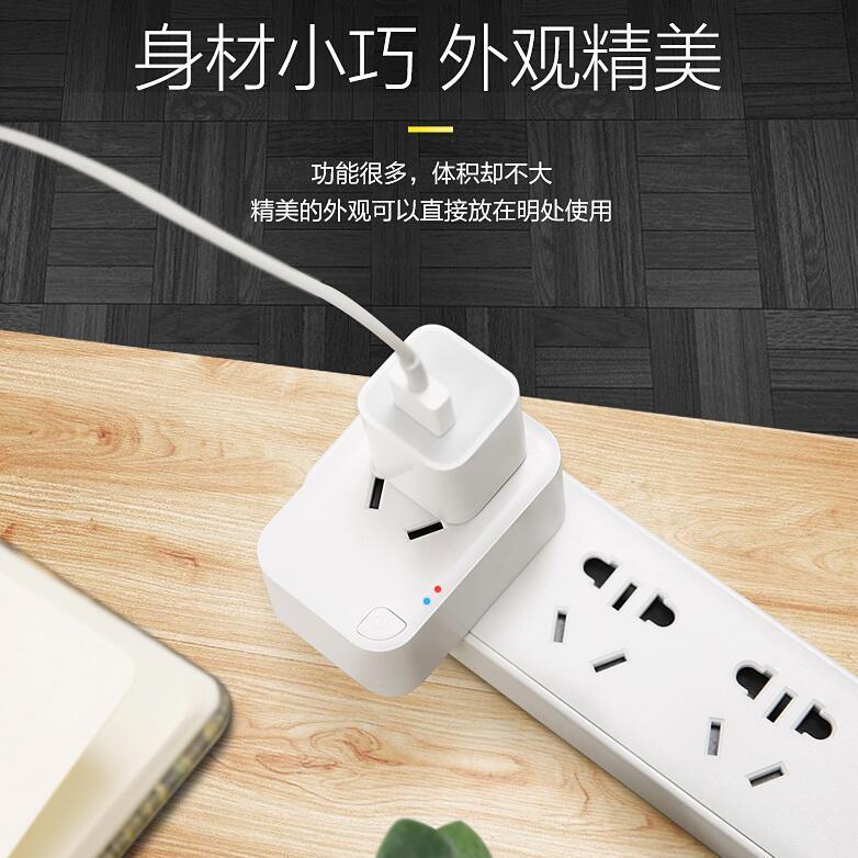 供应 语音智能WiFi插座