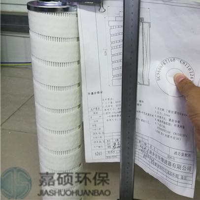 供应HC9600FKT16H液压油滤芯安全节能高效
