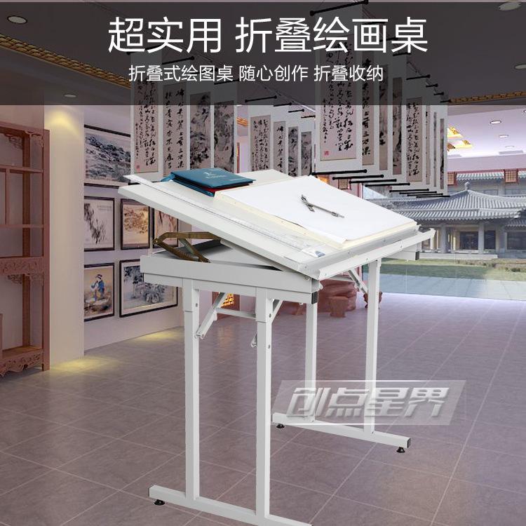 创点星界HTZ-01可折叠钢木学生绘图桌建筑工程专业绘图桌设计工作台绘画桌