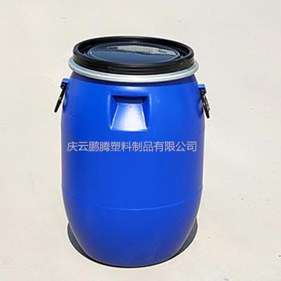 鵬騰供應60L塑料桶60公斤法蘭桶