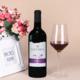 供应 澳大利亚优质酒庄 洛诗敦.袋鼠西拉干红葡萄酒 澳洲红酒 批发代理