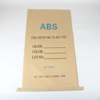 纸塑复合袋工程塑料颗粒建材新材料袋
