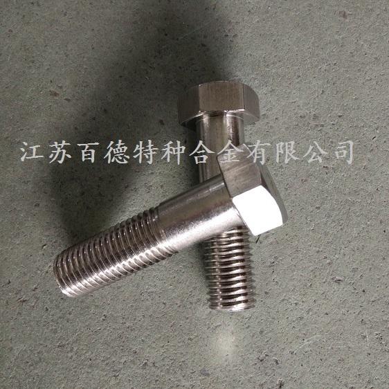 百德英科耐尔InconelX-750外六角螺栓螺母紧固件标准件