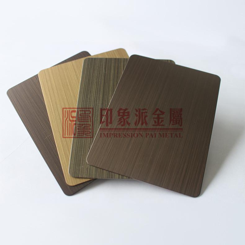 304手工拉丝红古铜镀黑不锈钢厂家 拉丝红古铜发黑 镀铜板供应商