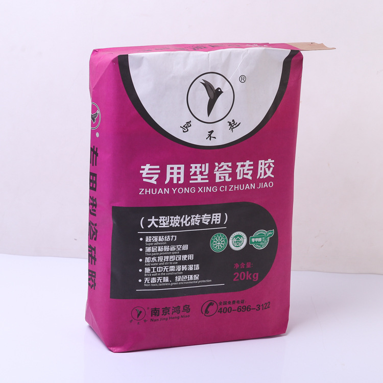 专业生产三层牛皮纸阀口袋 防潮防漏高品质