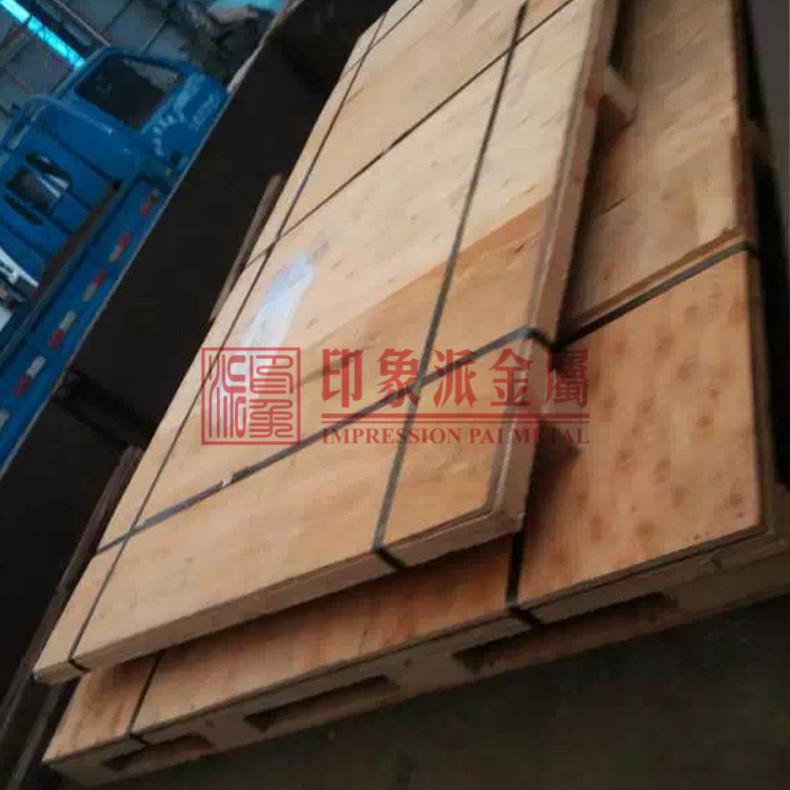 佛山不锈钢金属装饰厂家产品木托普通包装供应 普通木托包装批发