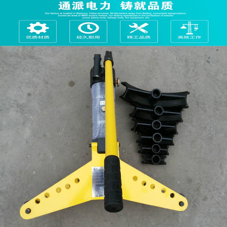 swg-3手动液压弯管机的生产厂家管径模具 13 16 1.
