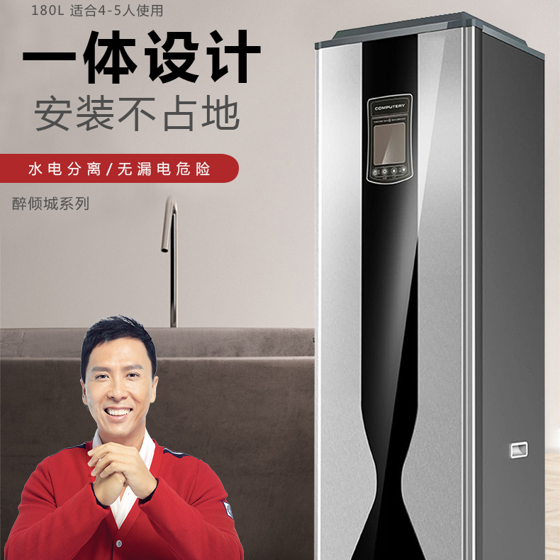 貴州空氣能銷售好的品牌