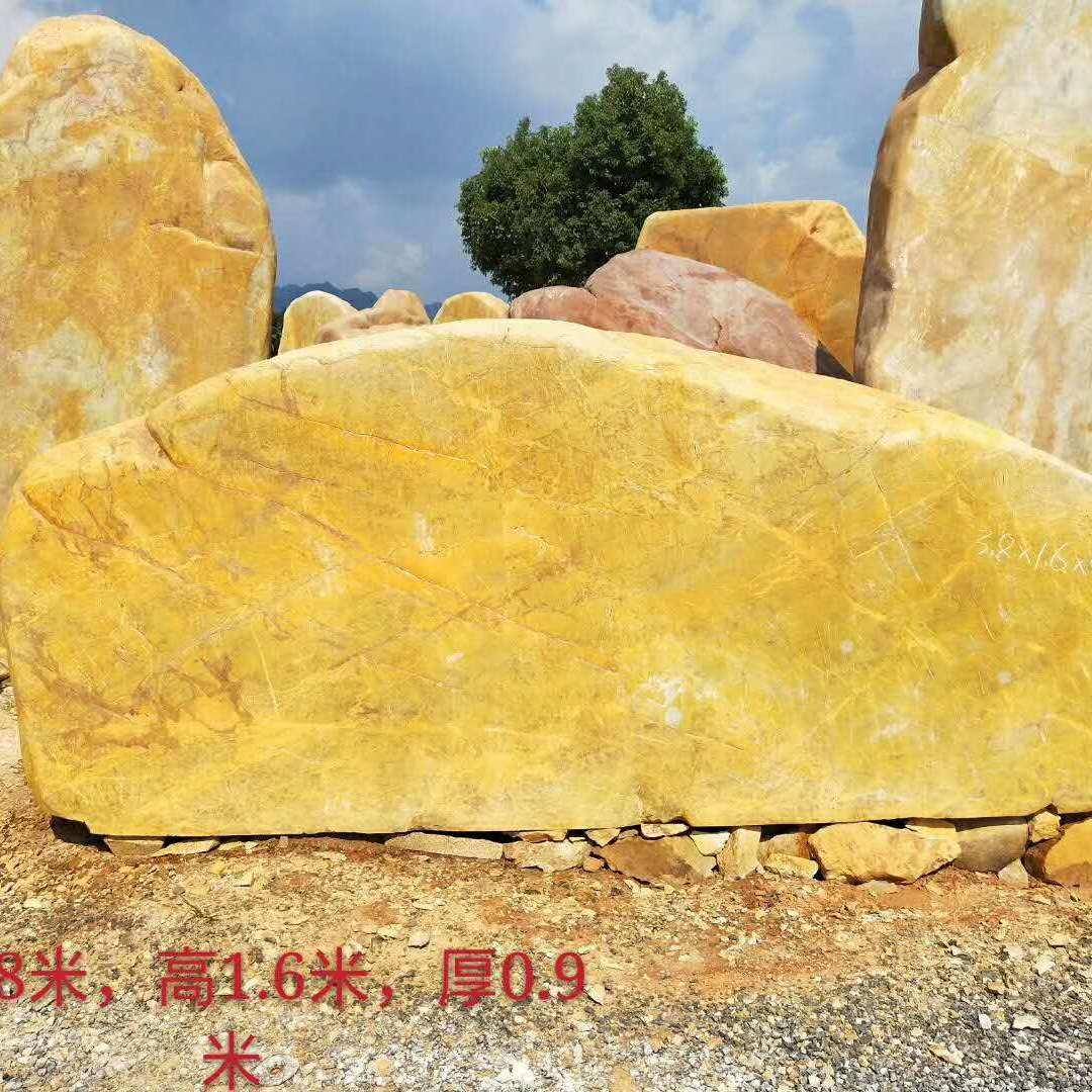 名富奇石场供应校园刻字石