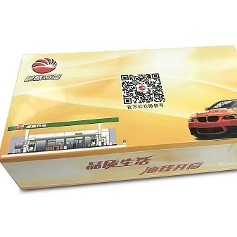 南宁宣传盒抽纸订做_加油站宣传盒抽纸订做_选好印象纸品厂