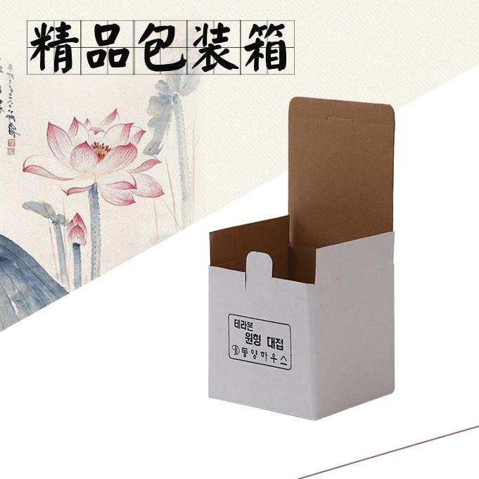 烁丰瓦楞包装箱纸箱可定制结实耐用抗压精品纸箱