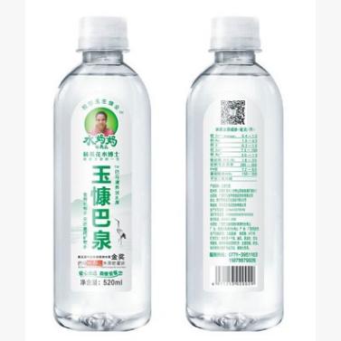 玉慷巴泉純自然富鍶型礦泉水520ml瓶裝
