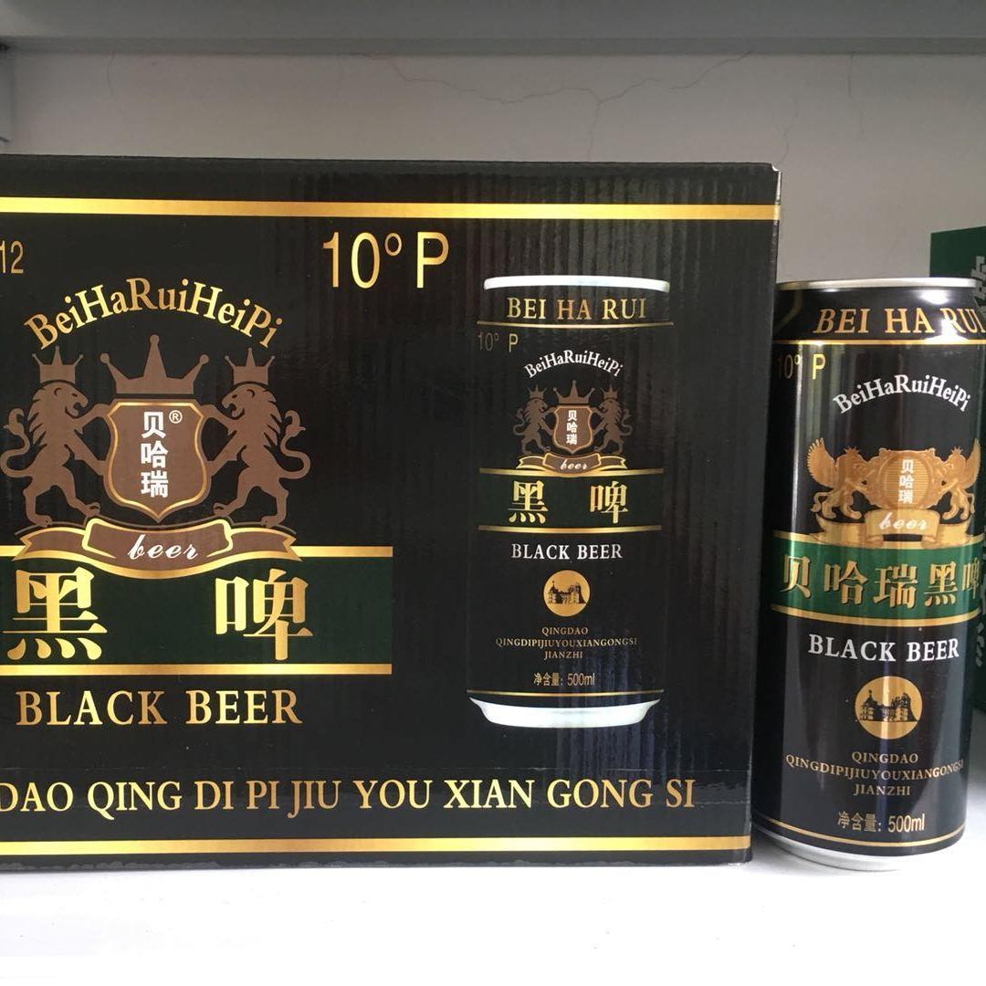 小麥原漿黑啤易拉罐啤酒
