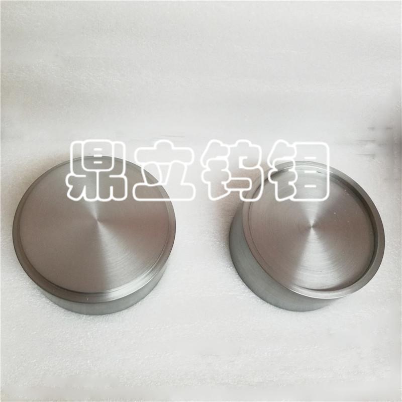 钼合金模具 TZM模具 钼压块 高温钼 钼镧合金 钛锆钼合金
