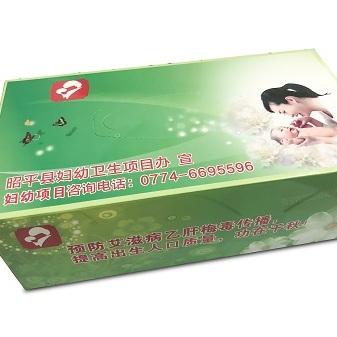 广西企事业单位盒抽纸巾定制  生产过程