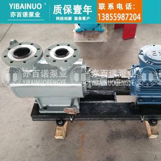 出售卧式双螺杆泵含油泵备件2GRN70-96B