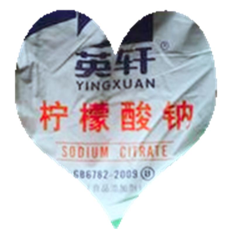 柠檬酸钠 用作食品饮料酸度调节剂风味剂稳定剂 洗涤剂助剂 用于酿造 注射液 摄影药品 电镀