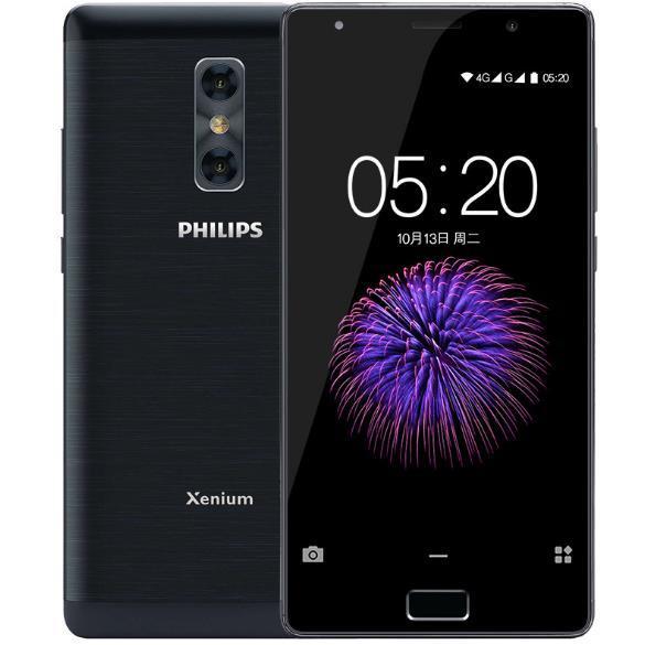 供應 Philips 飛利浦 X598 超長待機全網通4G智能手機老年人直板手機