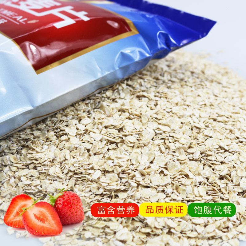 无蔗糖纯燕麦片即食免煮五谷杂粮健康营养早餐燕麦片