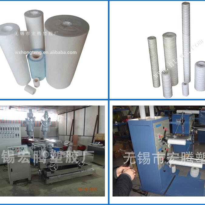熔喷设备_滤芯制造设备_滤芯设备厂家