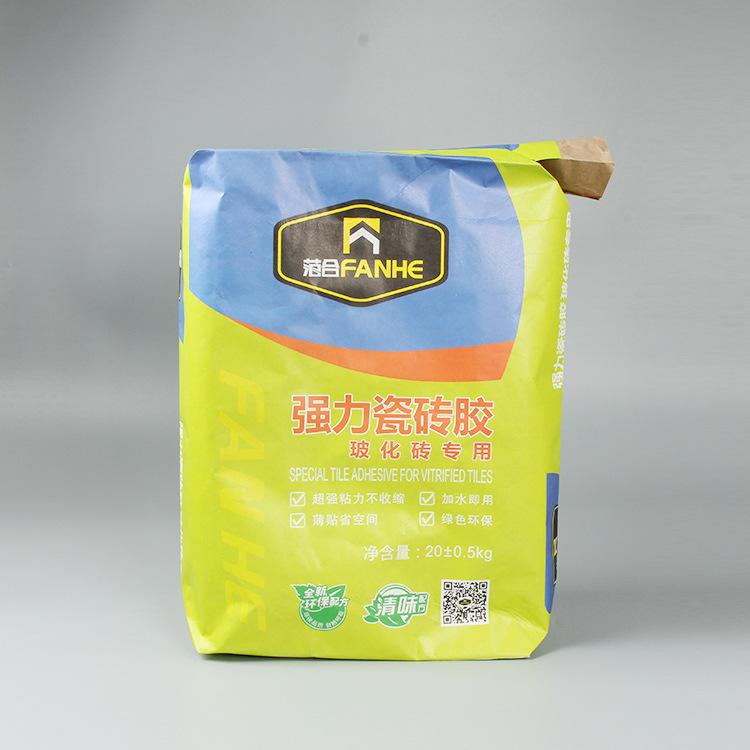 纸塑牛皮纸   鸡蛋粉阀口袋定制 外墙柔性耐水腻子粉包装袋