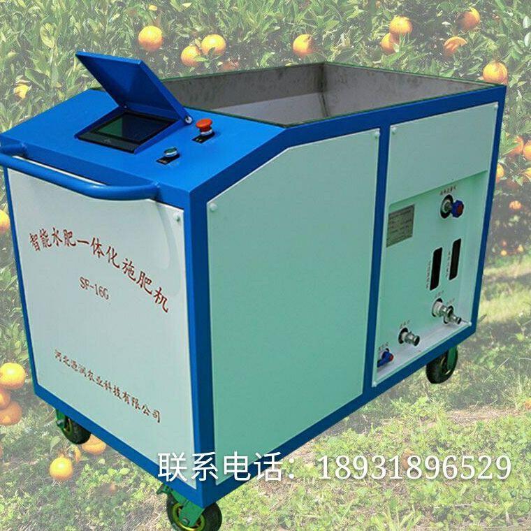 智能水肥施肥一体化设备滴灌河北一体机机厂家自主研发生产 新疆果园施肥机 果园水肥一体化设备