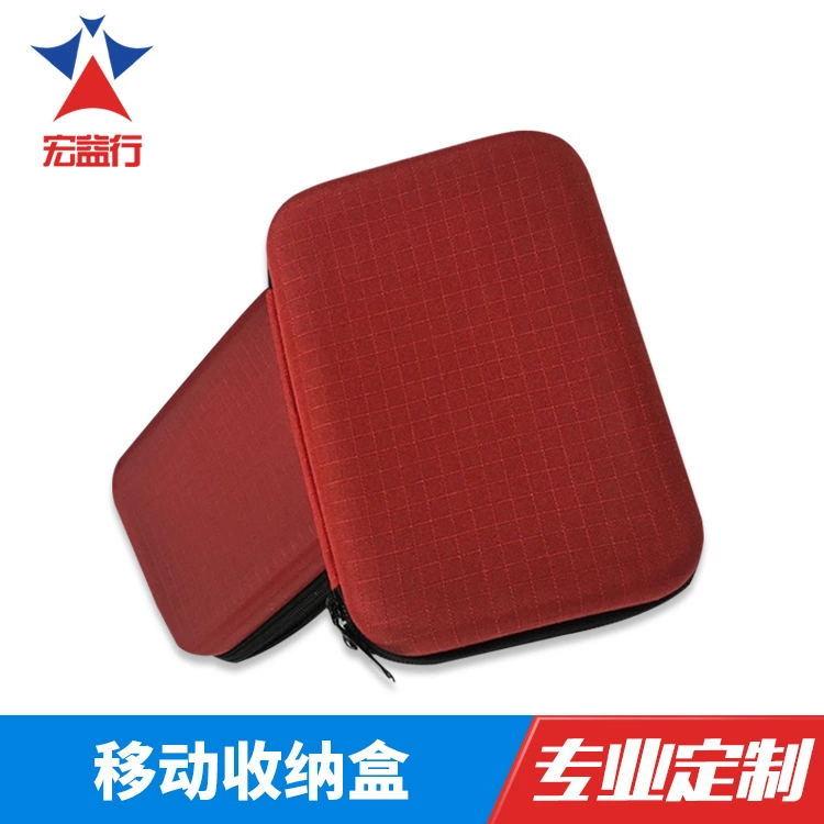 廠家直銷移動收納盒 數據線包裝收納包 EVA包耳機盒可定制
