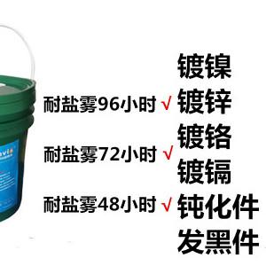 电镀镍防锈油铁螺丝专用盐雾48小时防锈油