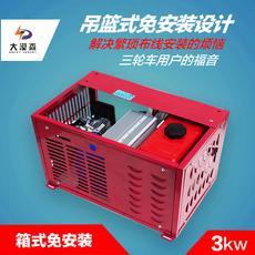 电动车增程器大漠森智能增程器发电机60v4KW吊蓝式**发电机售后完善