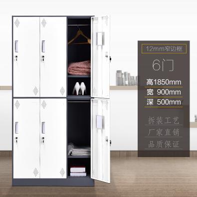 钢制员工铁皮更衣柜 储物柜 存包柜 鞋柜碗柜 职员宿舍换衣柜带锁柜子