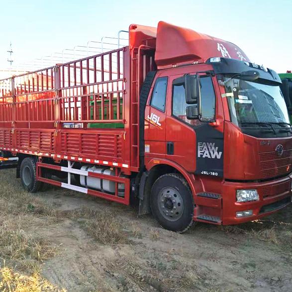 一汽解放J6L6.8米高欄貨車
