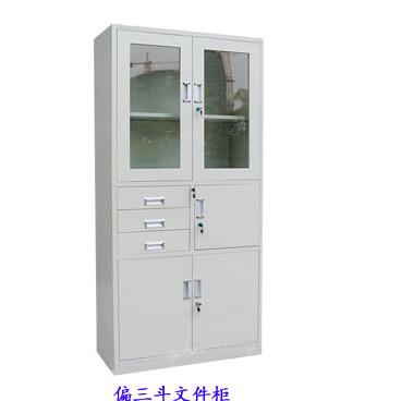 办公室组合文件柜 铁皮柜 资料柜 档案柜 书柜隔断柜 储物柜 矮柜子 带锁