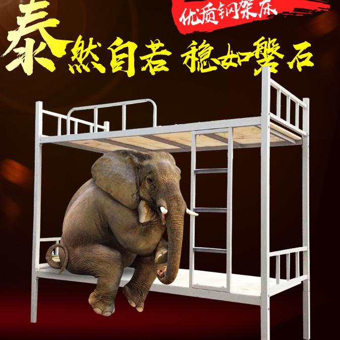 双层床 简约成人上下床 组合钢制学生工人高低床 双层床 员工宿舍铁床